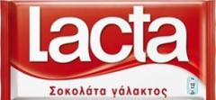 LACTA ΓΑΛΑΚΤΟΣ 85ΓΡ