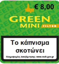 VILLIGER GREEN ΤΑΜΠΑΚΙΕΡΑ 20'S