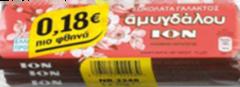 ΙΟΝ ΑΜΥΓΔΑΛΟΥ 70ΓΡ (3ΑΔΑ -0,18€)