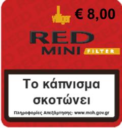 VILLIGER RED ΜΙΝΙ ΤΑΜΠΑΚΙΕΡΑ 20'S