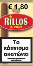 RILLOS BLONDE ΒΑΝΙΛΙΑ 5'S