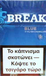 BREAK ΜΠΛΕ 17'S
