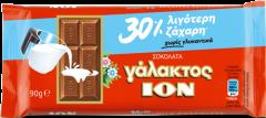 ION 30% ΛΙΓΟΤΕΡΗ ΖΑΧΑΡΗ 90ΓΡ.